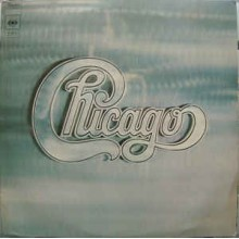 Chicago - Chicago /ex+/ex+/ex+/ 2 LP