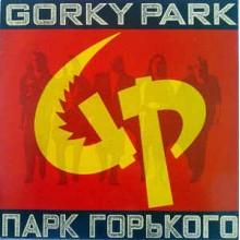 Gorky Park - Gorky Park