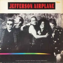 Jefferson Airplane - Jefferson Airplane