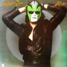 The Steve Miller Band - The Joker