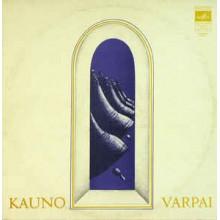Viktoras Kuprevičius, Giedrius Kuprevičius – Kauno Varpai / Kaunas Carillon