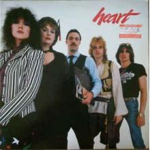 Heart – Heart