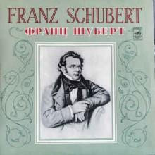 Franz Schubert – Forellen Quintett In A Mjor, Op. 114