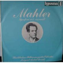 Mahler / Pettersson, Stockholms Filharmoniska Orkester, Antal Dorati – Symfoni Nr 5 Ciss-moll / Åtta Barfotasånger