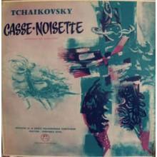 Tchaikovsky - Orchestre De La Société Philharmonique D'Amsterdam*, Gianfranco Rivoli