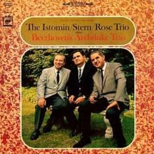 Beethoven* - Trio Istomin/Stern/Rose – Trio Dell' Arciduca