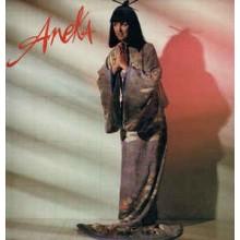 Aneka – Aneka