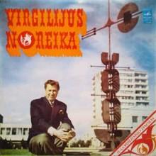 Virgilijus Noreika – B. Gorbulskio Dainos