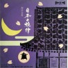 Various – Traditional Japanese Melodies Easy Listening