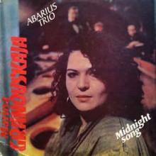 Marina Granovskaja, Abarius Trio – Midnight Song
