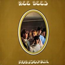 Bee Gees – Horizontal